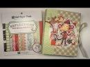 Как сделать мини альбом - Скрапбукинг мастер-класс / Aida Handmade