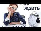 Стратегия №1 или как получить прибыль в 370 тыс рублей чистыми за 3-5 месяцев в Редекс