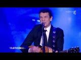 Marc Lavoine chante