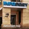 Магазин Инфопорт