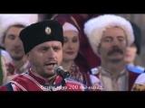 Мирко Саблич — Гумконвой (Когда мы были на войне)