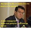 Казань. Митинг 26.03. против роста тарифов на ОТ