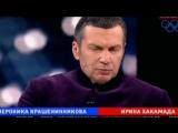 Имперские КУЧКИ _ Facebook