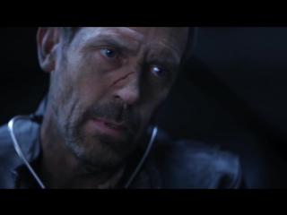 Доктор Хаус (6 Сезон 22 Серия)