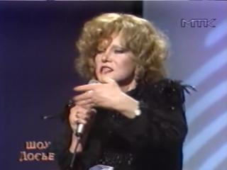 Людмила Гурченко в ТВ программе