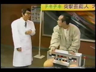 Gaki no Tsukai #249 (1994.11.06)