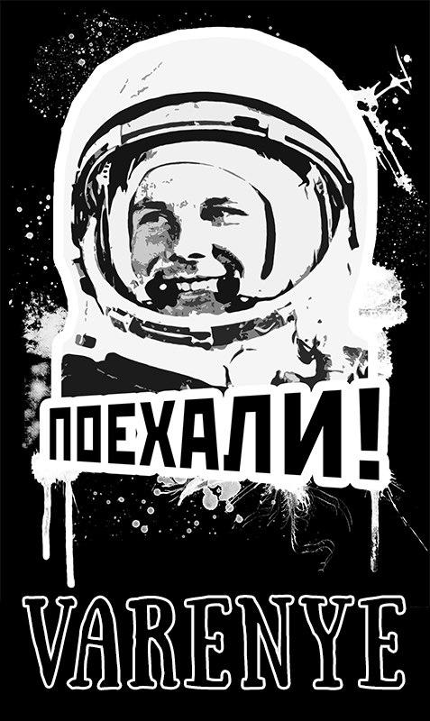 Афиша Новомосковск Поездка в Музей истории космонавтики