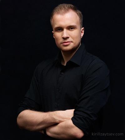 Кирилл Зайцев