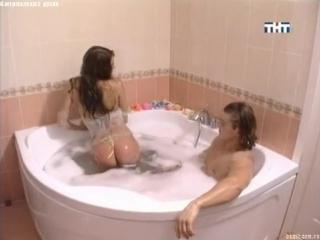Секс с водонаевой дом 2