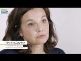 Татьяна Друбич — «Зачем помогать через фонд, если я могу перевести деньги напрямую?»