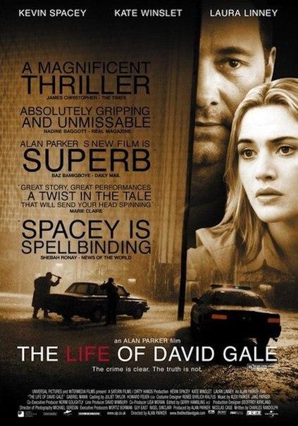 Жизнь Дэвида Гейла (2003)