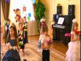 8 Марта Начало утренника, танец с цветами (старшая группа) детский сад 15 Коломна