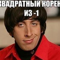 ВКонтакте Иван Панкратов фотографии