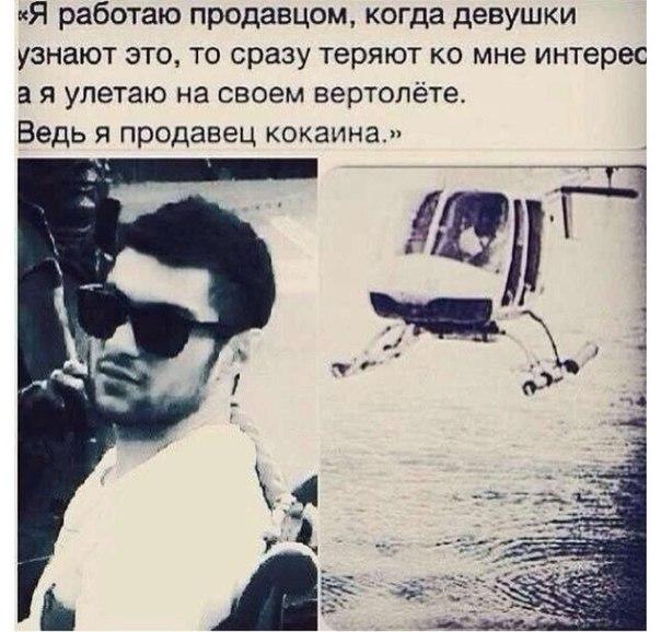 Руслан Сизиков - фото №5