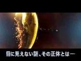 Пекло/Sunshine (2007) Японский ТВ-ролик