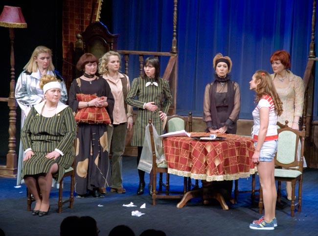 молодежный театр 8 любящих женщин vjkjlt;ysq ntfnh djctvm k.,zob[ ;tyoby 8 k.,zob[ ;tyoby
