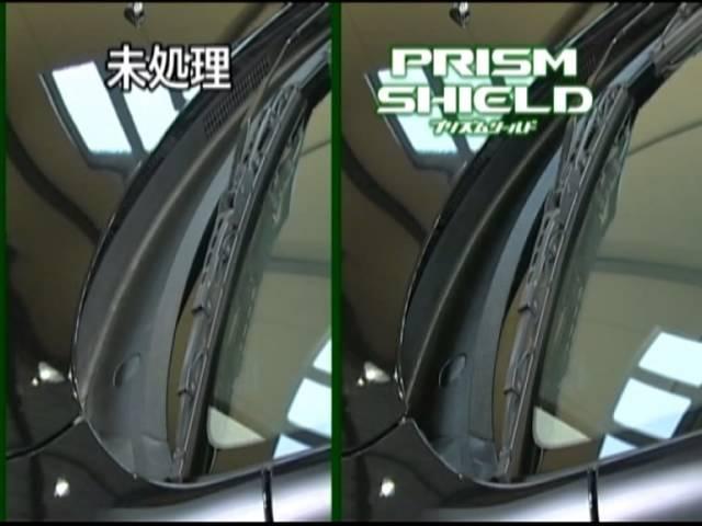 Полироль с усиленным блеском Prism Shield от Soft99, Japan