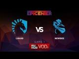 Liquid vs Newbee, EPICENTER GRAND FINAL, Game 1