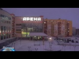 Вести.Ru: В большинстве северных городов России закончилась полярная ночь