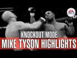 Майк Тайсон в новой игре UFC 2. Нокауты/HIGHLIGHT
