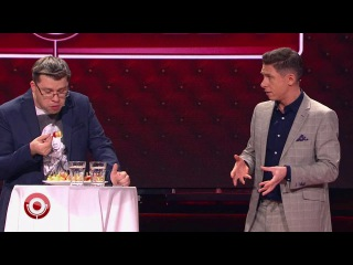 Гарик Харламов и Тимур Батрудинов - Газовые переговоры
