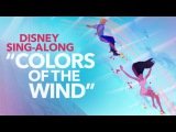 Pocahontas Colors of the Wind Disney Sing-Along