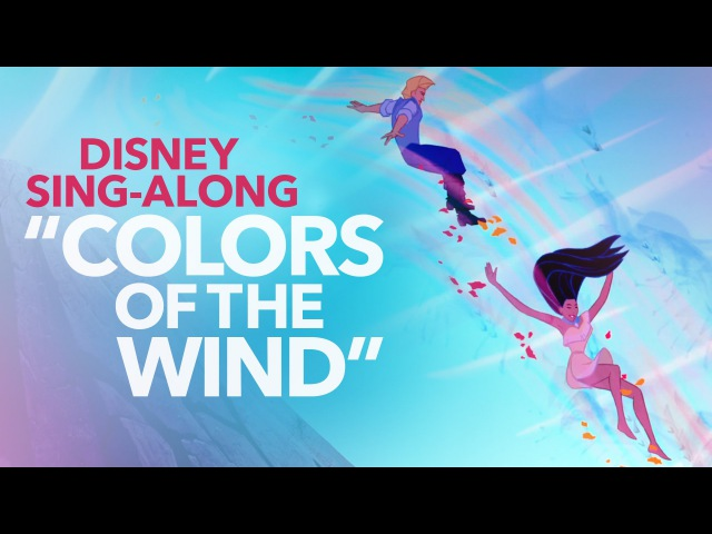 Pocahontas | Colors of the Wind