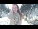 Полина Гренц  - Звонки (гр. 3G)