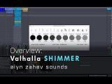 Overview of Valhalla Shimmer