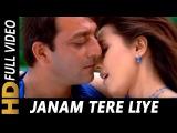 Janam Tere Liye Raat Din   Kumar Sanu, Alka Yagnik   Kurukshetra 2000 Songs   Sanjay Dutt, Mahima