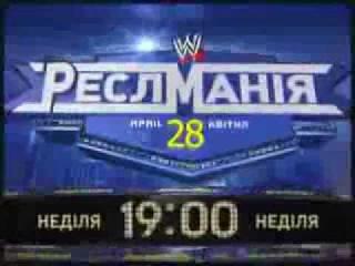 WrestleMania 29 Промо QTV