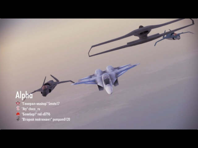 Ace Combat Infinity CFA-44 Strigon Leader or X-02 Knight