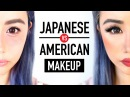 [Video] Japanese Makeup vs. American Makeup ♥ Before After Transformation ♥ Kawaii or Sexy? ♥ Wengie