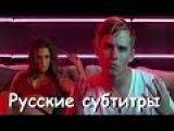 Justin Bieber - What Do You Mean (Parody) Key of Awesome #101 (RUS SUB)