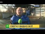 Технические средства контроля  В ОБСЕ побежали делиться своими наблюдениями  Новости сегодня