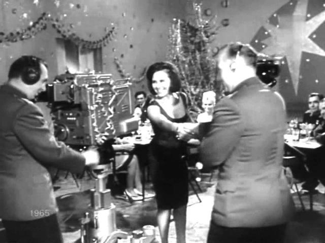 Лариса Мондрус Милый мой фантазёр 31 12 1965 муз Эгила Шварца ст Александра Дмоховского