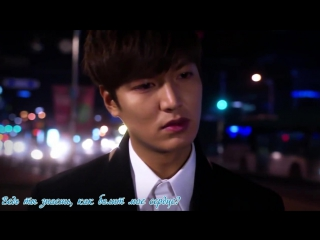 [PALATA666] Lee Min Ho - Love Hurts (The Heirs OST)