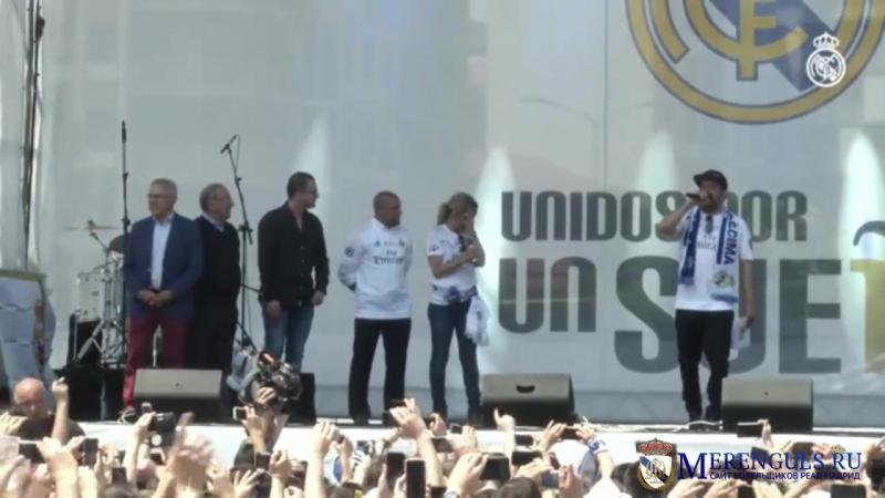 Merengues.ru   Gento, Amancio, Raúl, Roberto Carlos y Mijatovic, en la 'Fan Zone'