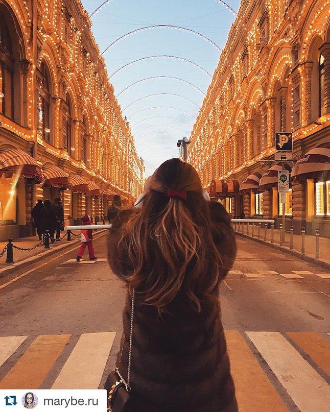Надежда Джангирова | Москва
