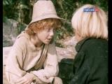 Приключения Тома Сойера и Гекльберри Финна. (1981. Серия 2).