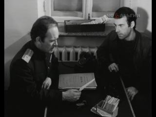 Такая короткая долгая жизнь. (1975. Серия 5. Тучи).