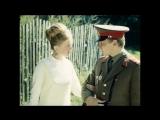 4-я невеста ефрейтора Збруева из фильма