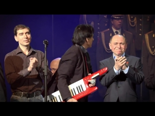 Didier MAROUANI & SPACE - Гагарин, Ура!