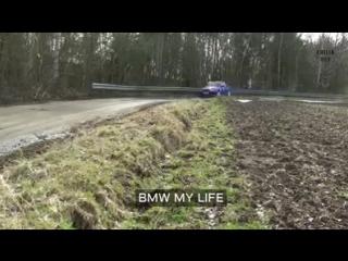 Вот что бывает, когда прогуливаешь уроки экстремального вождения!