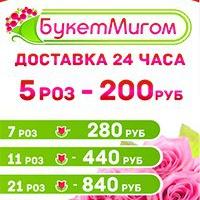 cvetdarom