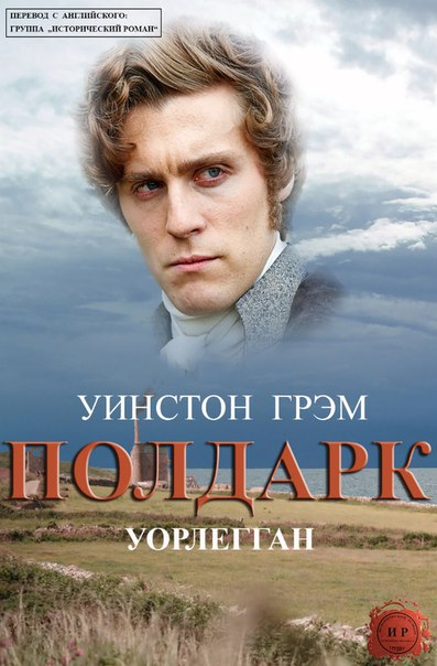 vk.com/translators_historicalnovel?w=wall-76316199_1694