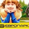 ЕВРОПАРК. термопанели, напыление пенополиуретан.