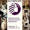 Globalipl Russia #косметологическое оборудование