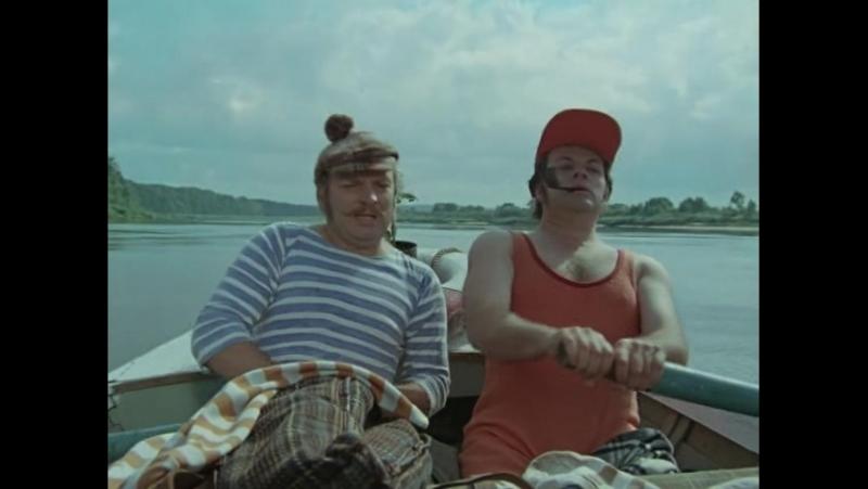 Трое в лодке, не считая собаки. Серия 1 из 2 (1979)