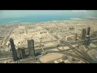 Справедливое распределение дохода . от продажи природных ресурсов ! ! ! ОАЭ г Дубай